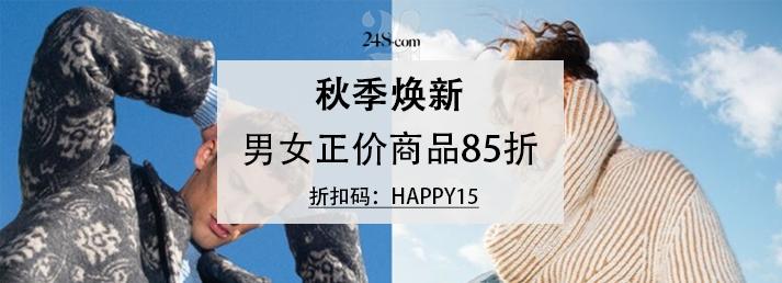 24s官方网站 男女款 正价商品
